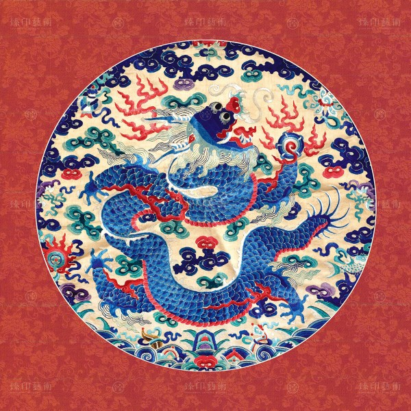 Satiny Embroidery Of Single Dragon Playing With Precious Balls Of Jewelry, Giclée