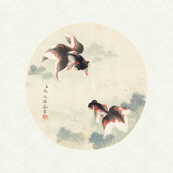 Fishes and Aquatic Plants, Ma Wenlin, Qing Dynasty, Giclée