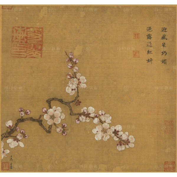 Collection of Ingenious Works by Famous Masters - Apricot Blossoms Leaning Against the Clouds, Ma Yuan, Song Dynasty, Giclée