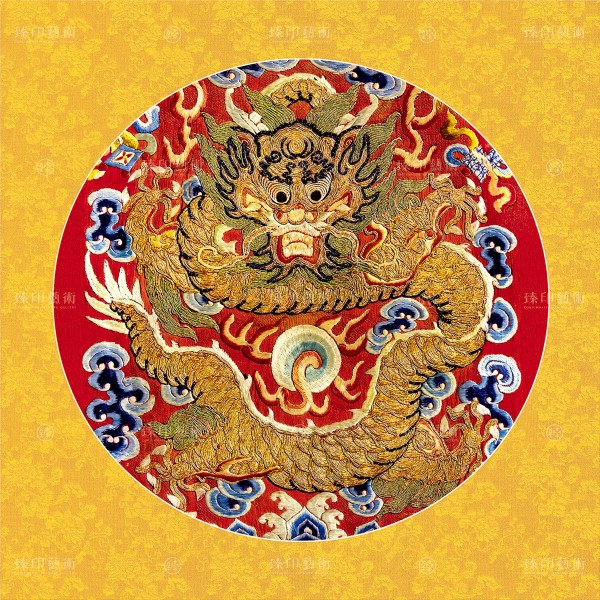 Pin-Jing Embroidery–Dragon with auspicious cloud embroidered with golden lines, Giclée
