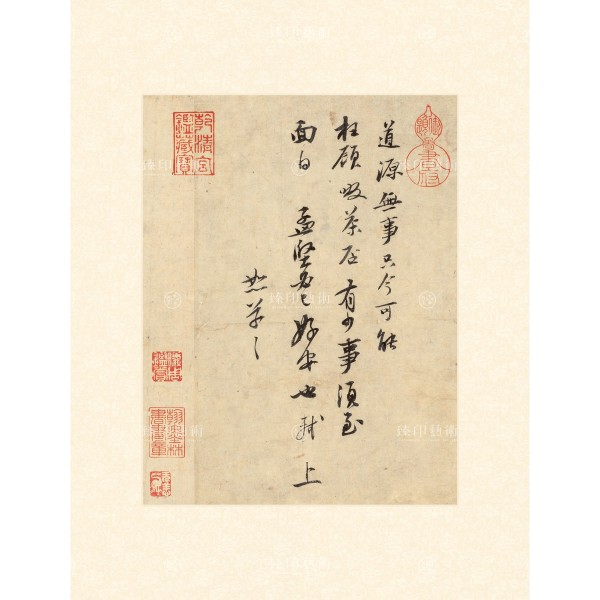 Letters (Chicha), Su Shi, Song Dynasty, Giclée
