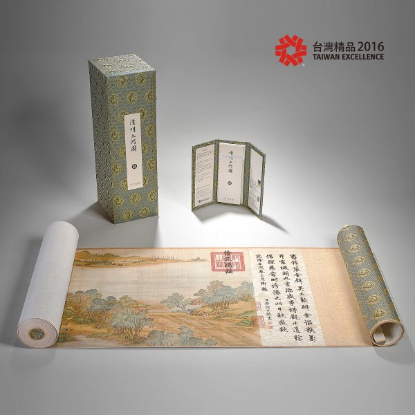 Up the River During Qingming, Qing Court painters, Qing Dynasty, Limited Edition (Original size)