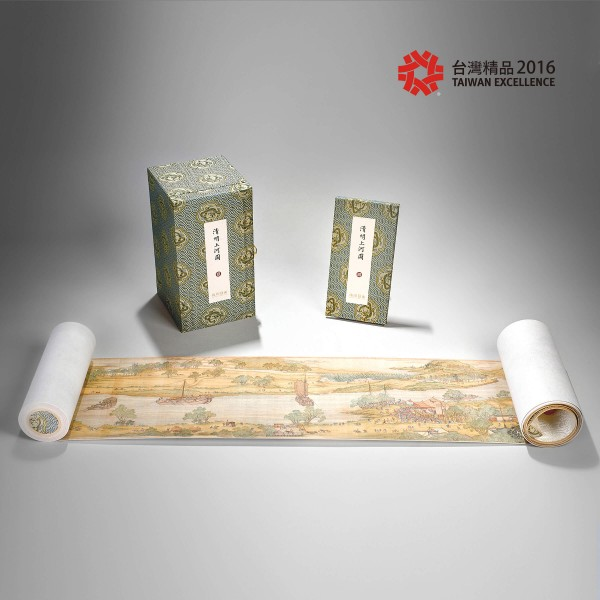 Up the River During Qingming, Qing Court painters, Qing Dynasty, Limited Edition (S)