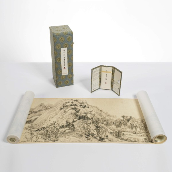 Dwelling in the Fu-chun Mountains, Huang Gongwang, Yuan Dynasty, Limited Edition (Original size)