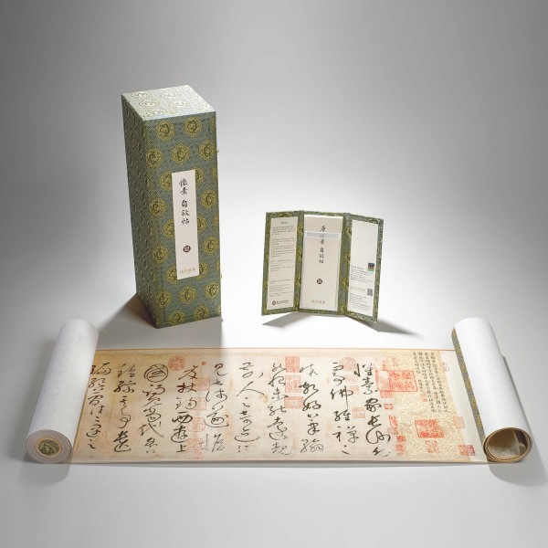 Autobiography, Huaisu, Tang Dynasty, Limited Edition (Original size)