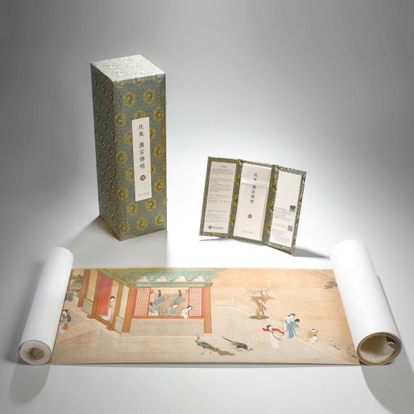 Spring Dawn in the Han Palace, Qiu Ying, Ming Dynasty, Limited Edition (Original size)