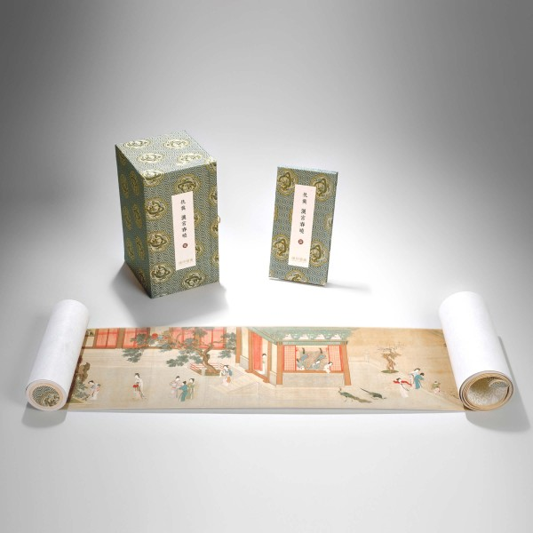 Spring Dawn in the Han Palace, Qiu Ying, Ming Dynasty, Limited Edition (S)