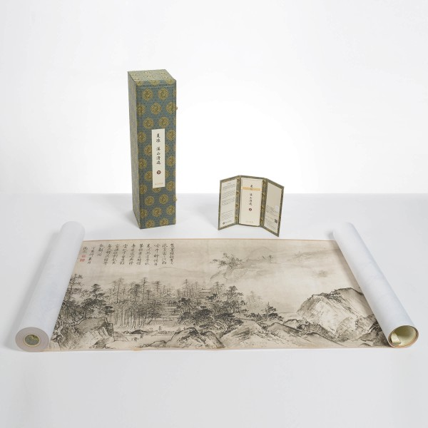 Pure Distance of Mountains and Streams, Xia Gui,  Song Dynasty, Limited Edition (Original size)
