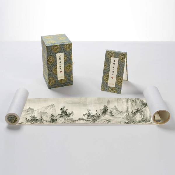 Pure Distance of Mountains and Streams, Xia Gui,  Song Dynasty, Limited Edition (S)