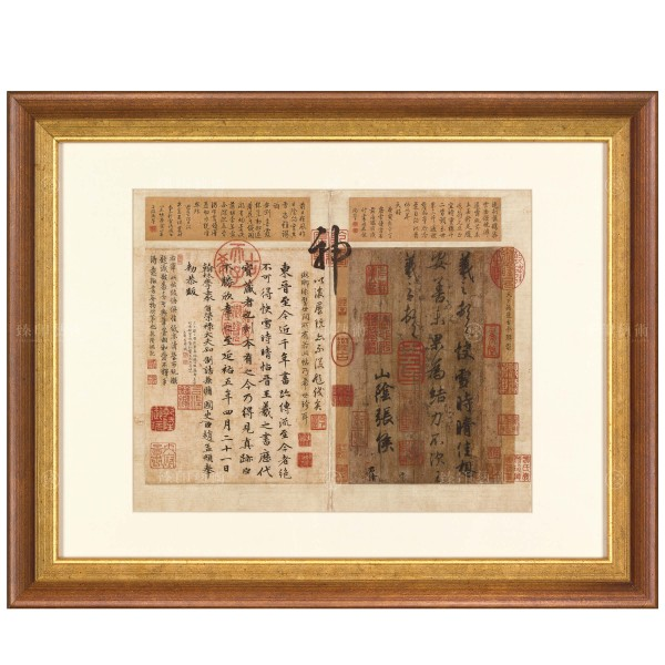 Timely clearing after snowfall, Wang Xizhi, Jin Dynasty, Frame (Domestic Delivery Only)