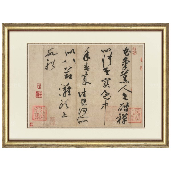 Poem in Seven-character Verse, Huang Tingjian, Northern Song, Frame (Domestic Delivery Only)