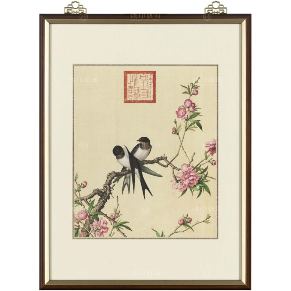 Peach Blossom, Giuseppe Castiglione, Qing Dynasty, Immortal Blossoms in an Everlasting Spring, Frame (Domestic Delivery Only)