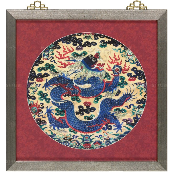 Satiny Embroidery Of Single Dragon Playing With Precious Balls Of Jewelry, Frame (Domestic Delivery Only)
