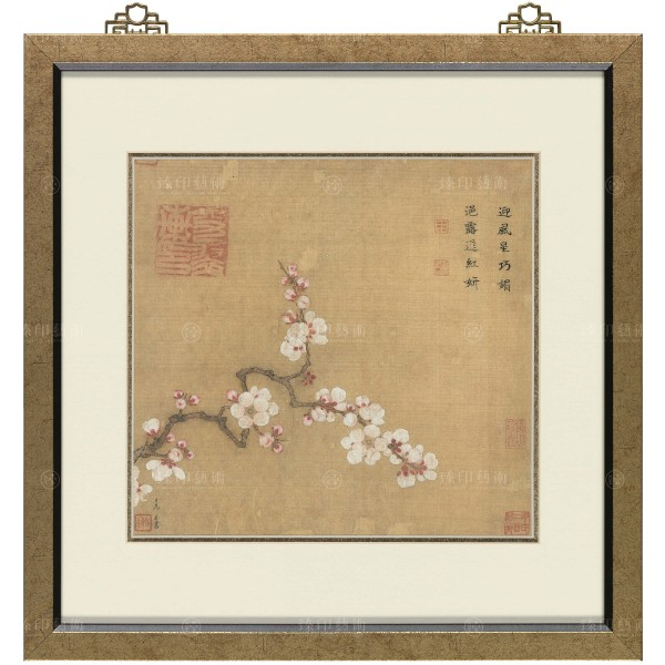 Collection of Ingenious Works by Famous Masters - Apricot Blossoms Leaning Against the Clouds, Ma Yuan, Song Dynasty, Frame (Domestic Delivery Only)