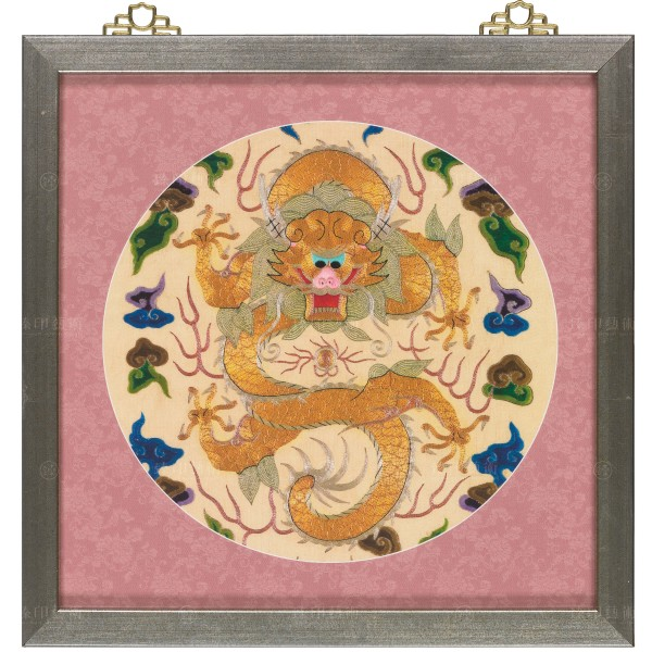 Diplomatic Credential Presented by the Great Qing Empire to the Great British Empire, Frame (Domestic Delivery Only)