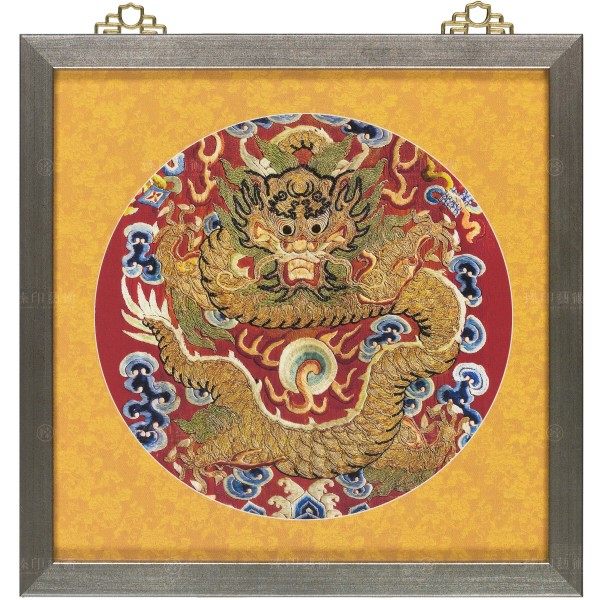 Pin-Jing Embroidery–Dragon with auspicious cloud embroidered with golden lines, Frame (Domestic Delivery Only)