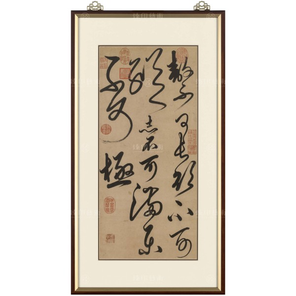 Extracted Text from the Detailed Ceremonials, Yuan Dynasty, Frame (Domestic Delivery Only)