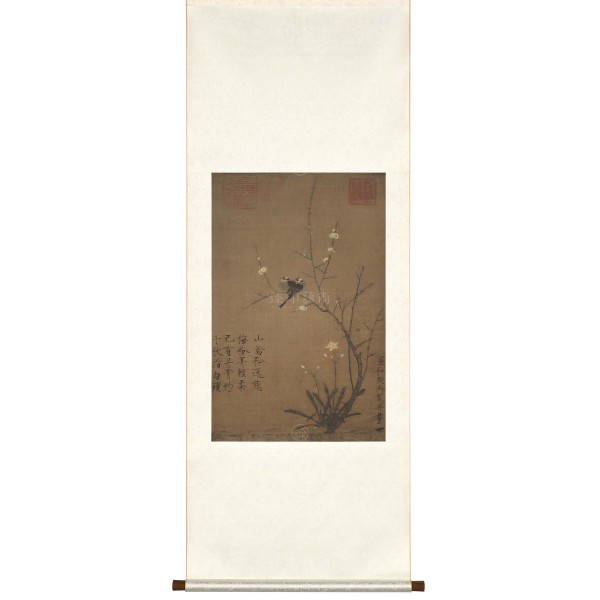 Fragrant Plum Blossoms and Wild Bulbul, Huizong, Song Dynasty , Scroll