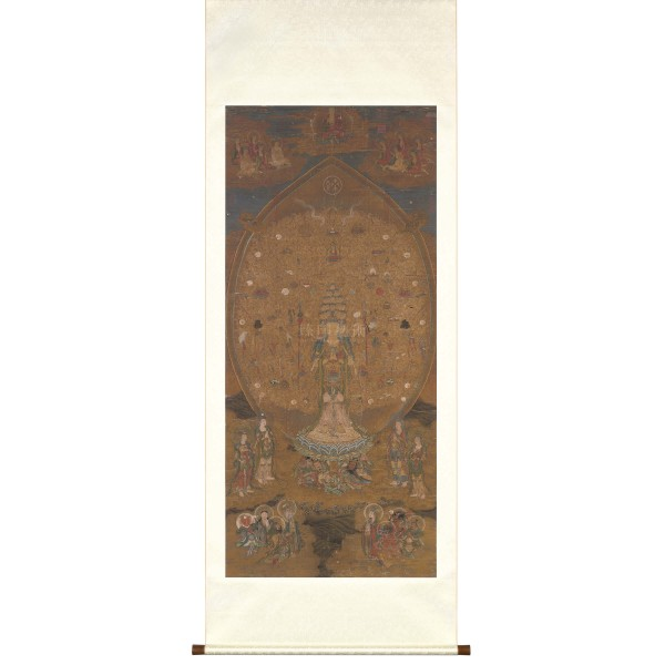 Guanshiyin Bodhisattva of a Thousand Hands and Eyes, Song Dynasty, Scroll
