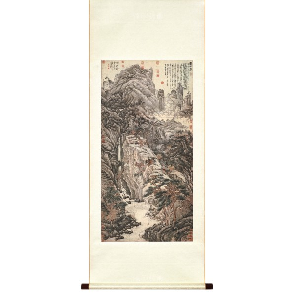 Lofty Mount Lu, Shen Zhou, Ming Dynasty, Scroll (S)