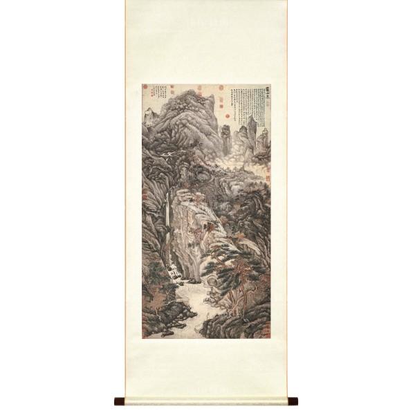 Lofty Mount Lu, Shen Zhou, Ming Dynasty, Scroll (S)