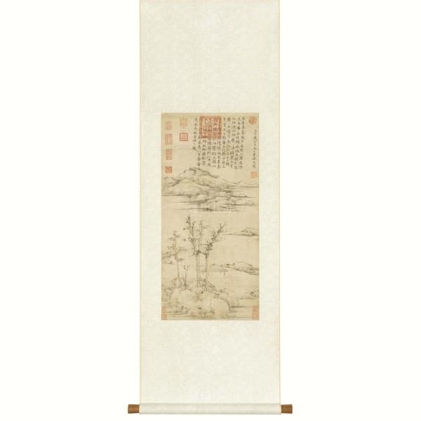 Rong Xi Sanctum, Ni Zan, Yuan Dynasty, Scroll
