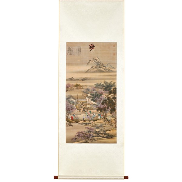 Banquet at the Peach and Pear Blossom Garden on a Spring Evening, Leng Mei, Qing Dynasty, Scroll (S)