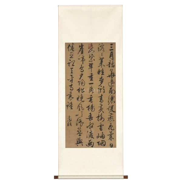 Seven-character-verse Poem in Cursive Calligraphy, Wen Cheng-ming, Ming Dynasty, Scroll