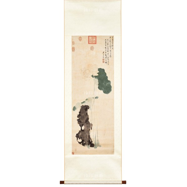 Auspicious Lotus, Li Shida, Ming Dynasty, Scroll