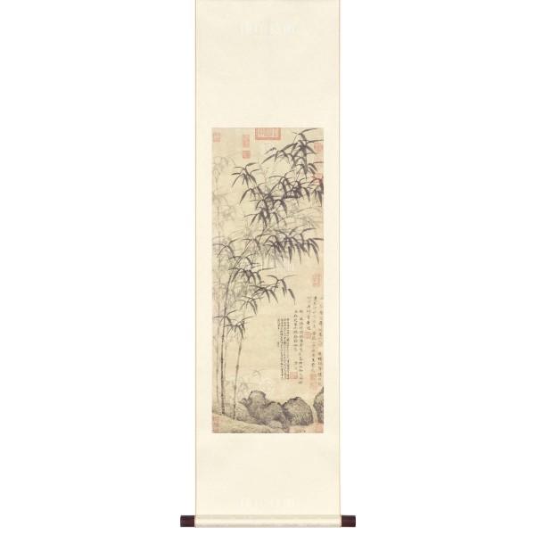 A painting of the Bamboo Creek, Wang Meng, Yuan Dynasty, Scroll