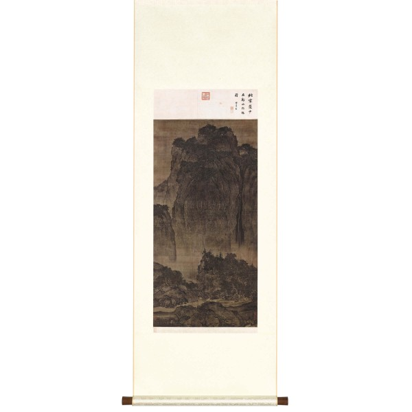 Travelers Among Mountains and Streams, Fan Kuan, Song Dynasty, Scroll (S)