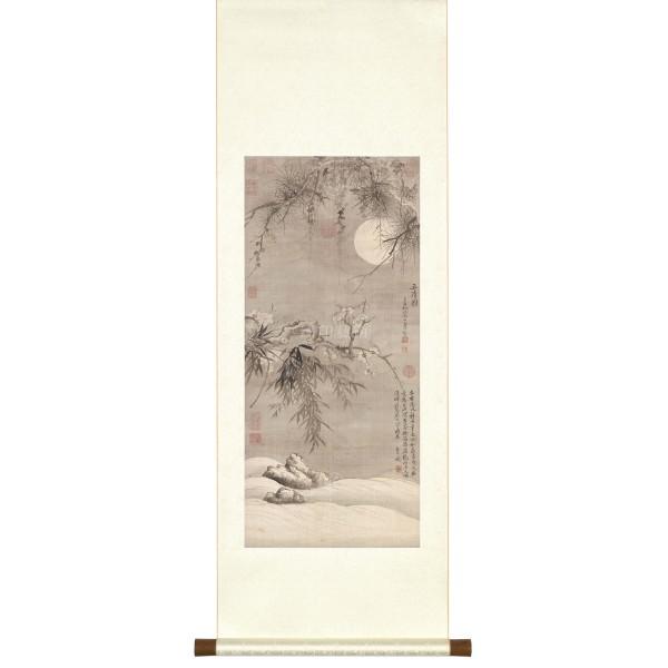 The Five Purities, Yun Shou-ping, Qing Dynasty, Scroll