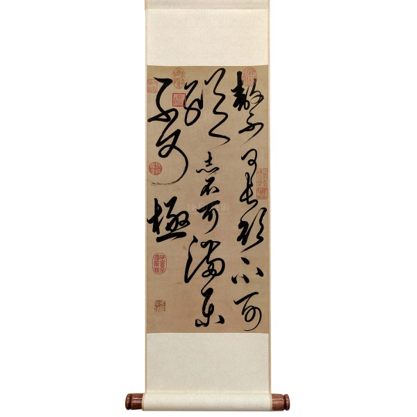 "Four Phrases from ""Detailed Ceremonials"", Yuan Dynasty, Mini Scroll (M)"