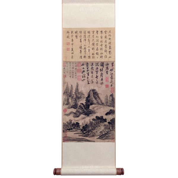 Min Mountains, Mi Fu, Song Dynasty, Mini Scroll (M)