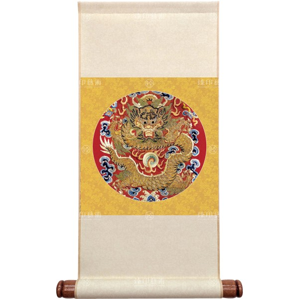 Pin-Jing Embroidery–Dragon with auspicious cloud embroidered with golden lines, Mini Scroll (S)