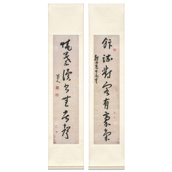 Seven-Character Couplet in Cursive Script, Chu Ta, Qing Dynasty, Scroll