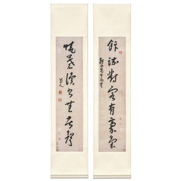 Seven-Character Couplet in Cursive Script, Chu Ta, Qing Dynasty, Scroll