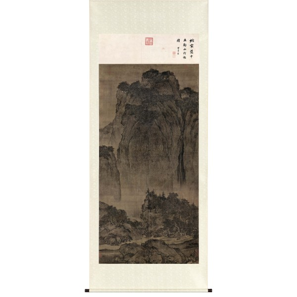 Travelers Among Mountains and Streams, Fan Kuan, Song Dynasty, Scroll (Original size)