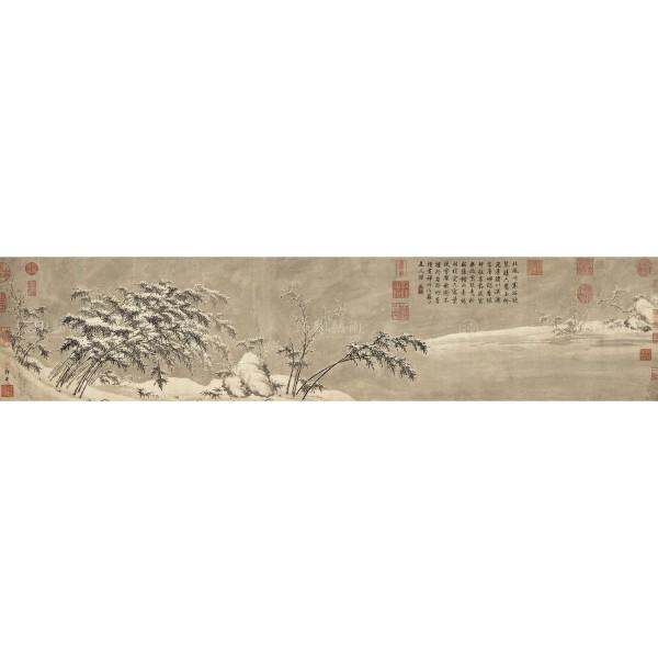 Snow Bamboo, Guo Pi, Yuan Dynasty, Giclée