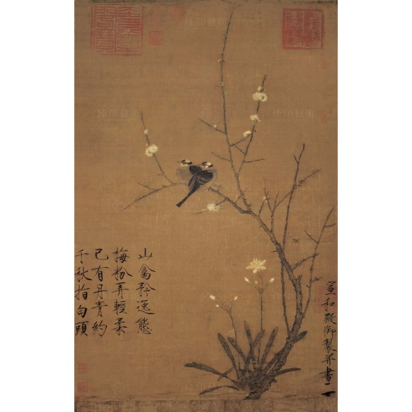 Fragrant Plum Blossoms and Wild Bulbul, Huizong, Song Dynasty, Giclée