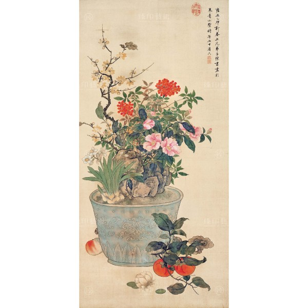 Painting for the New Year, Chen Shu,  Qing Dynasty, Giclée