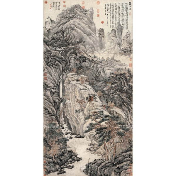 Lofty Mount Lu, Shen Chou, Ming Dynasty, Giclée (M)