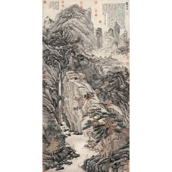 Lofty Mount Lu, Shen Chou, Ming dynasty, Giclée (S)