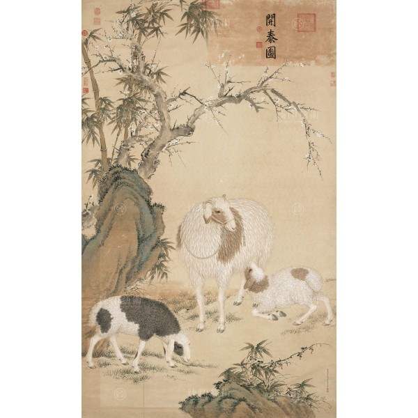 Three goats representing an auspicious beginning of a new year, Giuseppe Castiglione, Qing Dynasty, Giclée