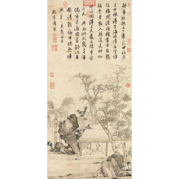 Reminiscing with Xizhou, Tang Yin, Ming Dynasty, Giclée