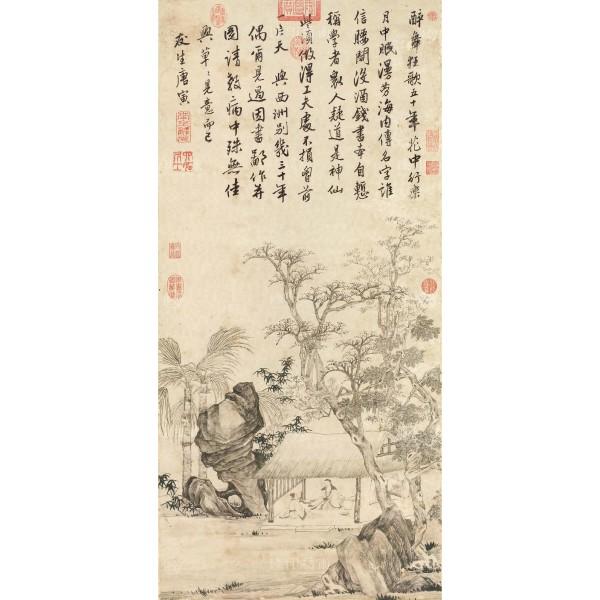 Reminiscing with Xizhou, Tang Yin, Ming Dynasty, Giclée