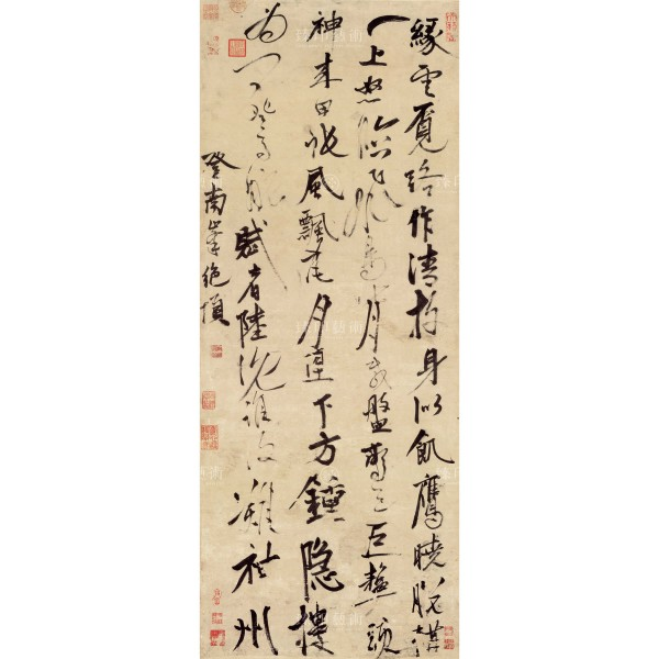 Regulated Verse in Seven Characters, Zhang Yu, Yuan Dynasty, Giclée