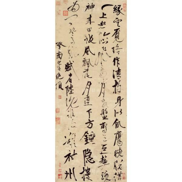 Regulated Verse in Seven Characters, Zhang Yu, Yuan Dynasty, Giclée
