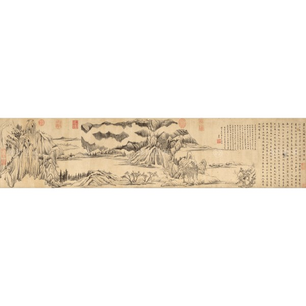 Misty Rivers and Layered Ridges, Dong Qichang, Ming Dynasty, Giclée
