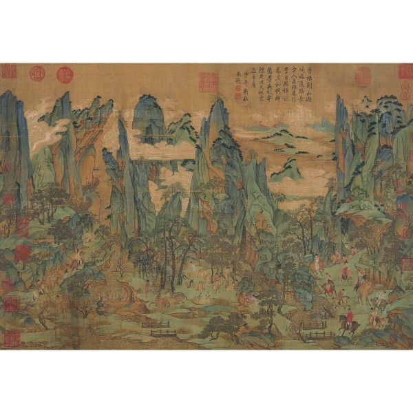 Emperor Minghuang's Journey to Shu, Tang Dynasty, Giclée